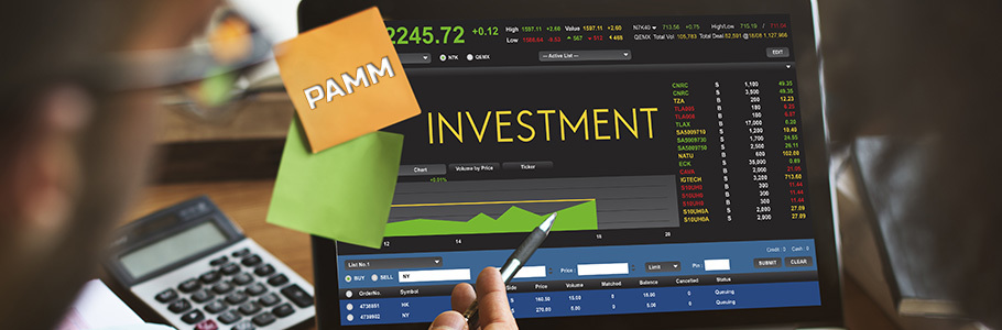 What is a PAMM account? What kind of investment option does PAMM trading provide?