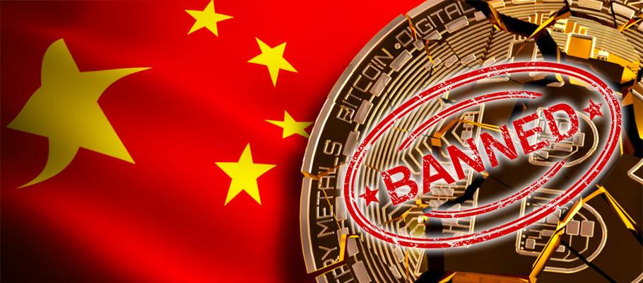 China Bans Cryptocurrencies but Remains Bullish on Blockchain